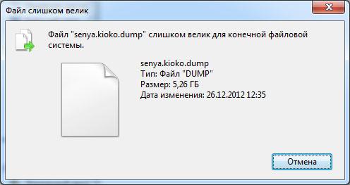 Блог - omarbirat: USB-флешкіге үлкен файлдар көшіру
