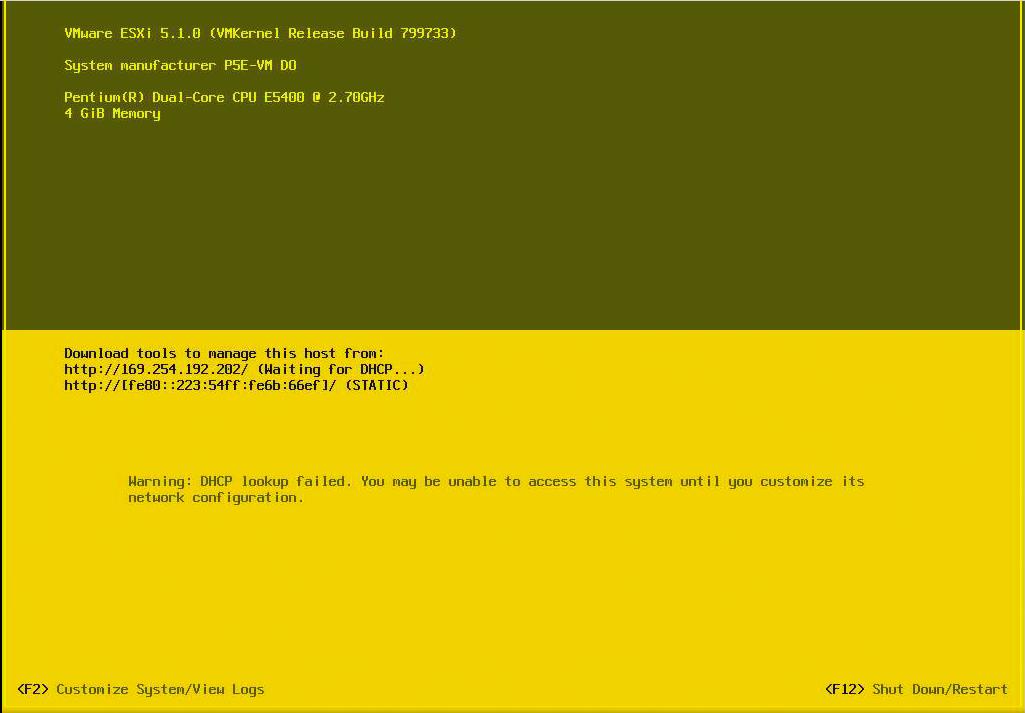Установка VMware vSphere Hypervisor™ ESXi