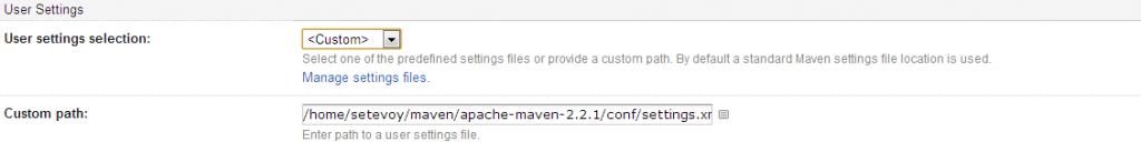 TeamCity и Maven - создание и настройка нового проекта