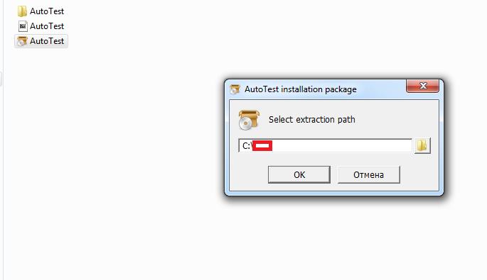 Теперь будет не архив, а exe установщик) (google chrome по ошибке будет писать, что файл вредоносный
