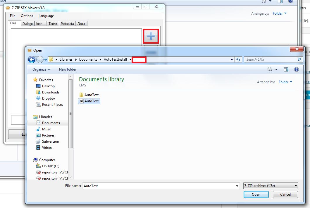 Windows: создание установочного exe-файла из SFX-архива