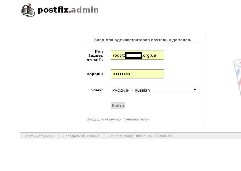 CentOS: установка и настройка Dovecot 2 + Exim +ClamAV + Postfixadmin