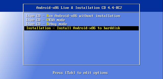 adnroid_setup_3