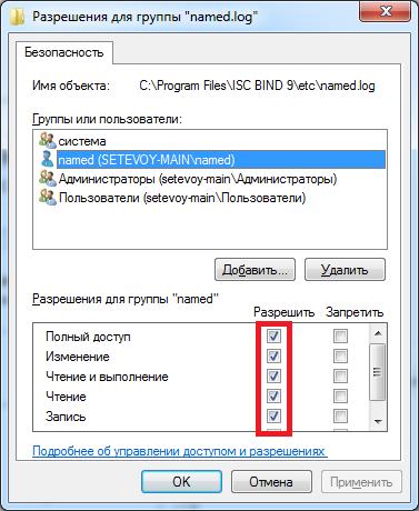 bind_13