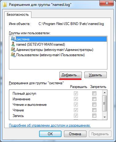 bind_9