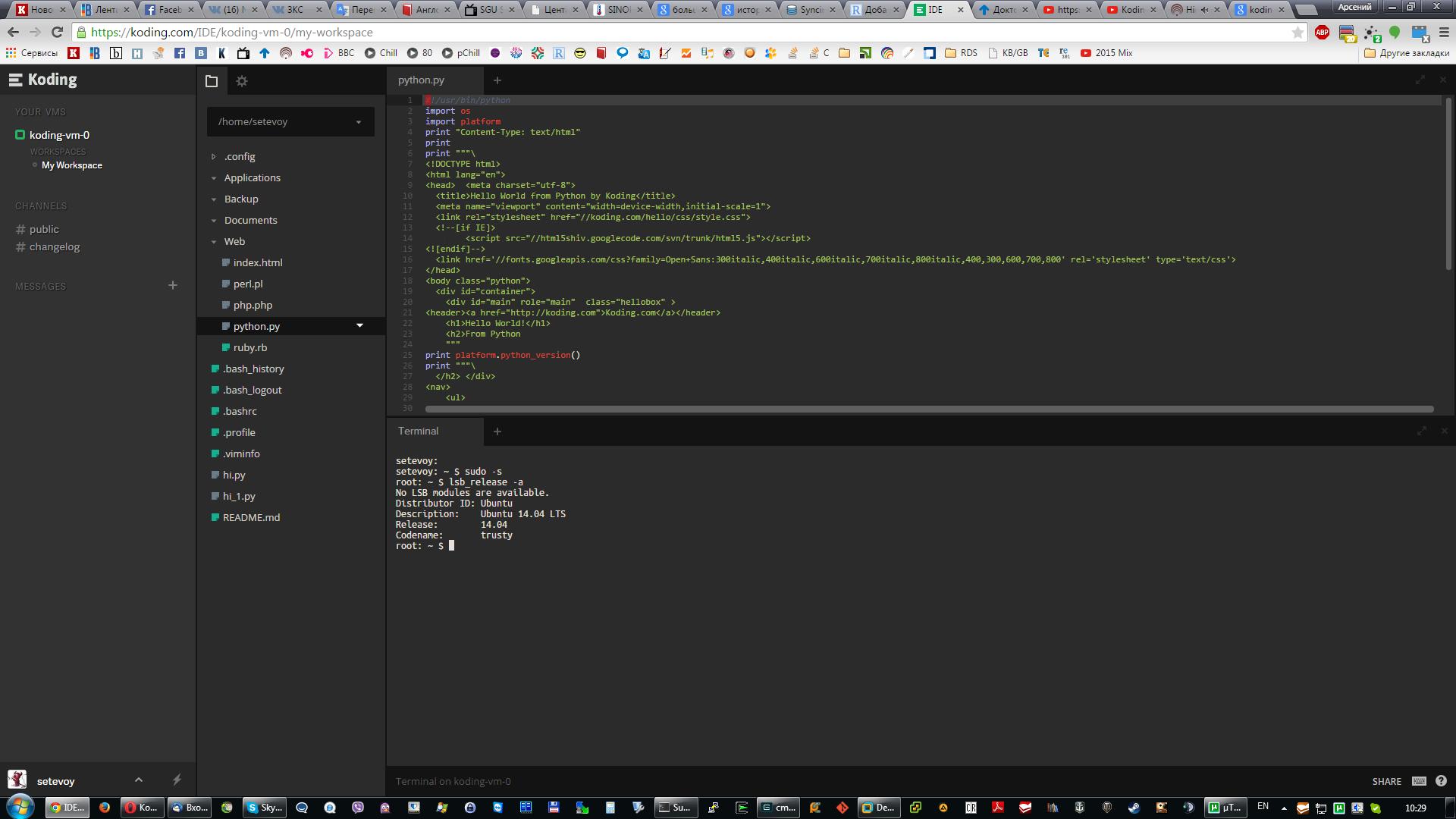 koding_1