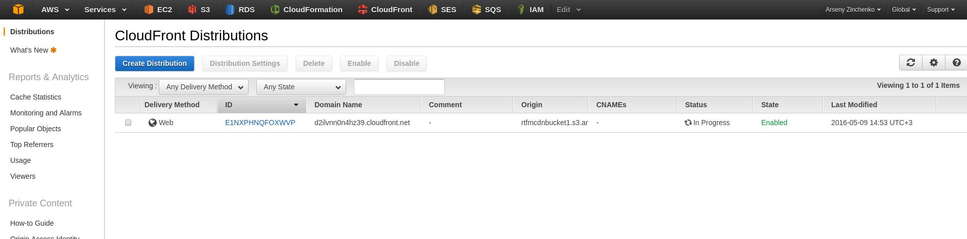 aws_cloudfront_setup_5