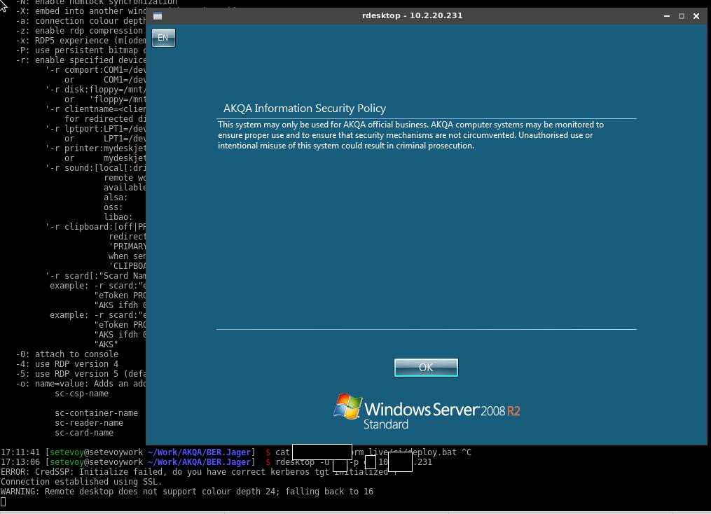 Arch: rdesktop — RDP на Windows