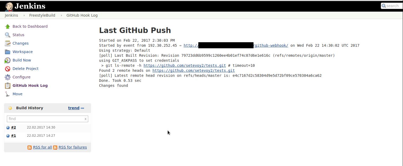 Jenkins: pipeline плагин и триггер билда через Github webhook