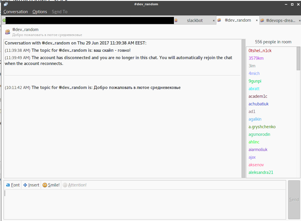 Pidgin: интеграция Slack