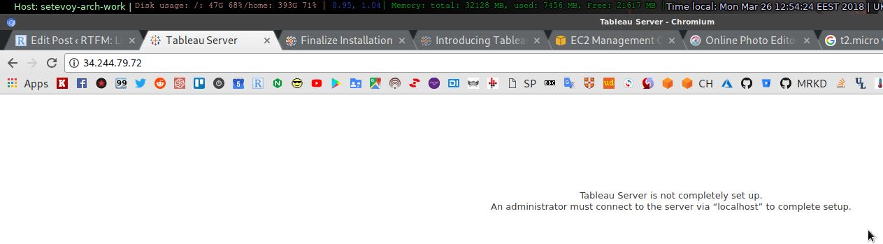 Tableau: установка на Linux