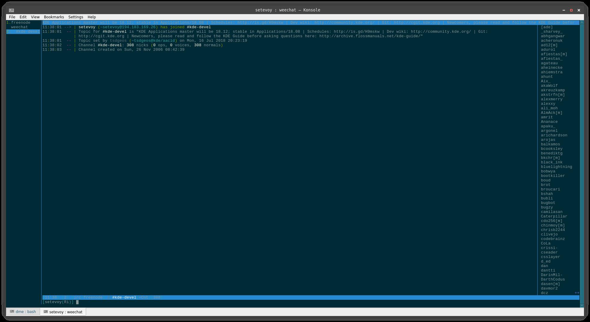 Linux: weechat — консольный IRC клиент