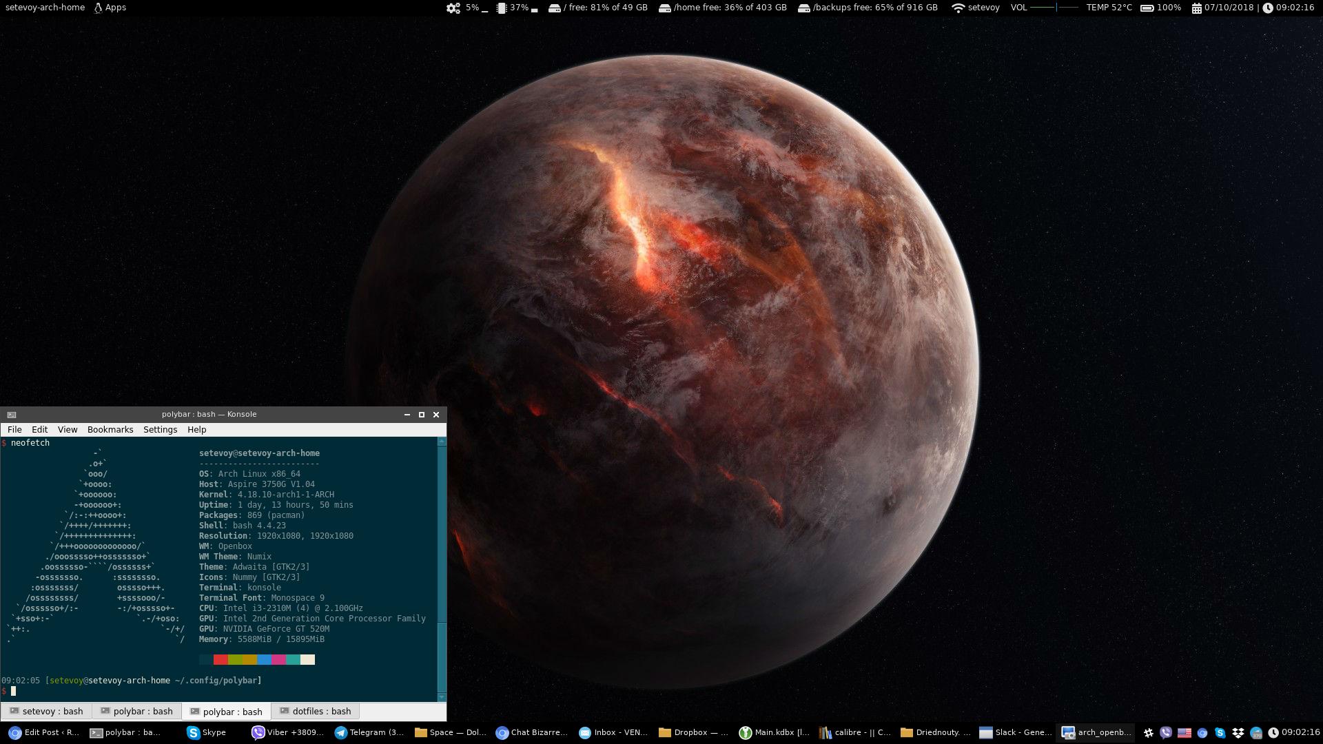 Linux: polybar — статус-бар, пример настройки и